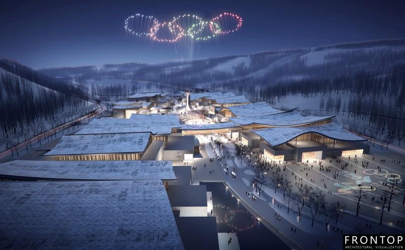Winter Olympics Exhibition Center